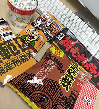1507渡邉ブログ北海道土産.jpg
