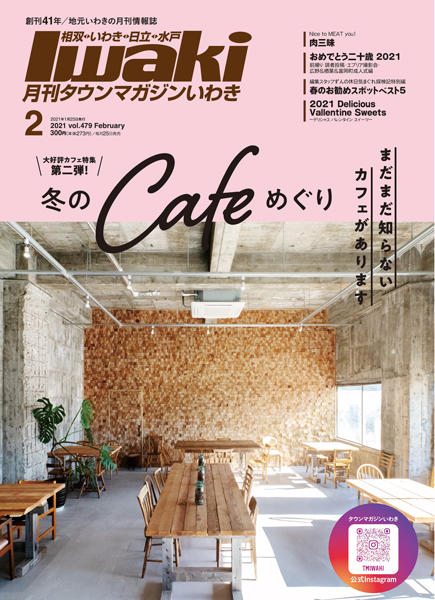 2102_cover.jpg